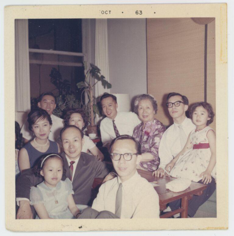 Chu Family