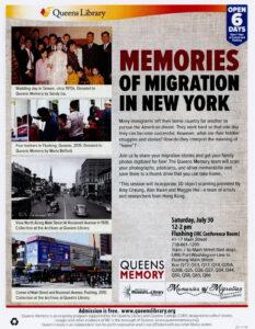 Memories of Migration in New York, July 3, 2016
