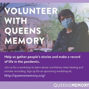 Volunteer with QM